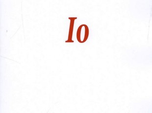 Io - Igor Sibaldi - copertina libro